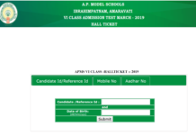 AP Model School 6th Class Hall Tickets released, Download now @apms.apcfss.in