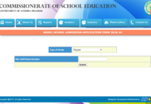 AP Model School APMS Inter Online Application Opened, Know more