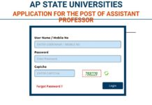 APPSC Assistant Professor Paper II Exam Hall Ticket released at psc.ap.gov.in