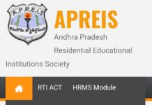 APREIS Notification 2018 Admission into Minority Junior Colleges @www.apresidential.gov.in