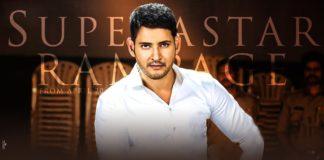 Bharat Ane Nenu Movie First Day box office Collection