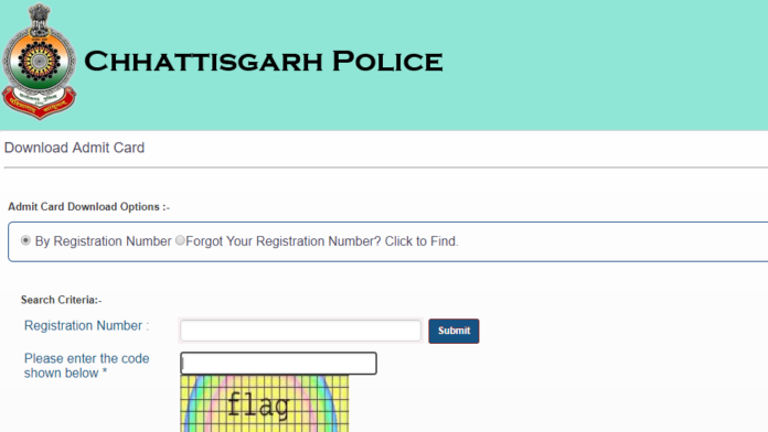 CG Police DEF Constable Admit Card released at cgpolice.gov.in