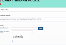 Chhattisgarh Police Constable Admit Card 2018 released Download at cgpolice.gov.in