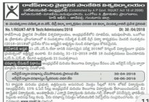BRAOU B.Ed, Special B.Ed Enatrance Test Notification 2018 released