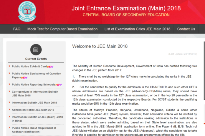 JEE Main 2018 Paper 1@2 Answer Keys, Cutoff Score, Results dates