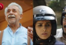 Naseeruddin Shah Hope Aur Hum Movie Trailer released