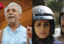 Naseeruddin Shah Hope Aur Hum Movie Trailer released