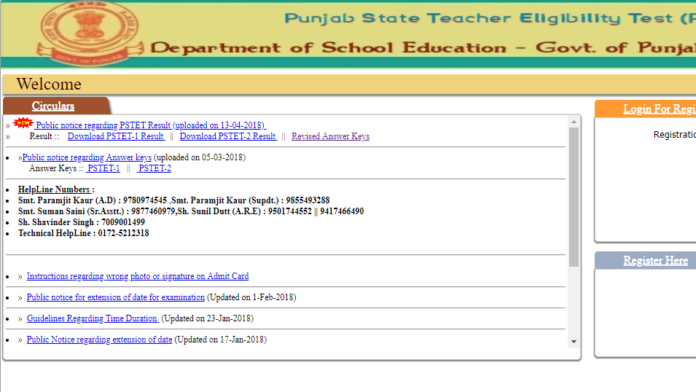 PSTET 2018 Results Released at educationrecruitmentboard.com