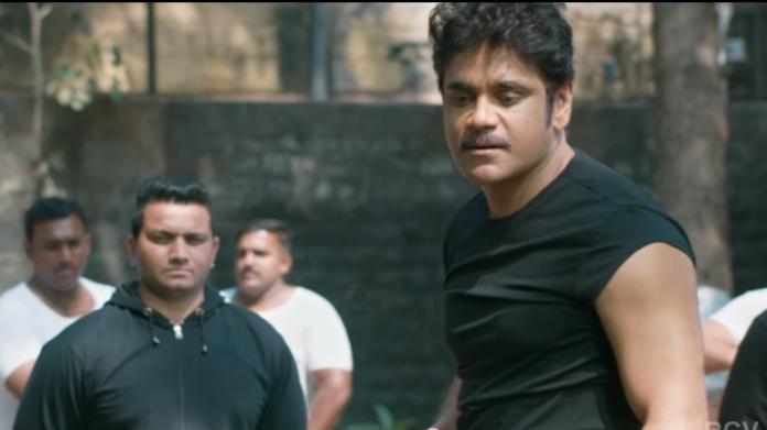 RGV Nagarjuna Officer Movie teaser released