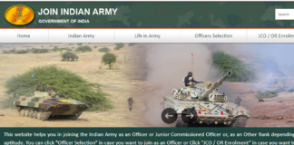Rajasthan Army Recruitment Rally 2018 Bharti at Nagaur from July 01 to 12