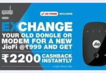 Reliance Jio Launches Exchange Offer on JioFi 4G Router with Rs 2200 Offer