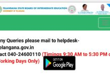 Telangana Inter Supplementary Time Table 2018