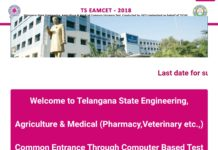 TS EAMCET Hall Tickets 2018 to Be Released Today at eamcet.tsche.ac.in