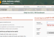 Warangal Army Recruitment Rally 2018 from May 21 to 31