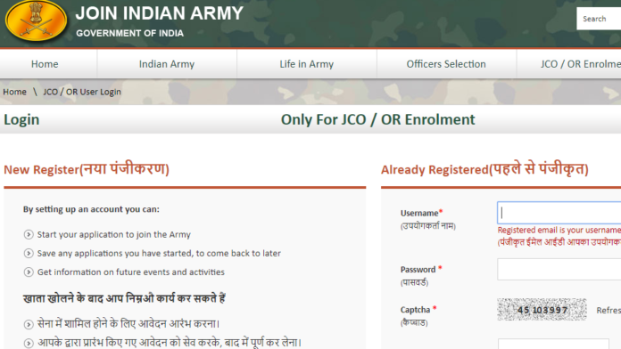 TS Warangal Army Recruitment Rally Online Application Opened Apply before May 05