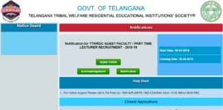 TTWRDC Guest Faculty 2018 Online Application Opened @ www.tgtwgurukulam.telangana.gov.in