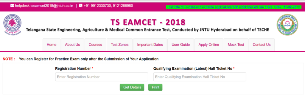 Telangana TS EAMCET 2018 Online Practice Test Papers released
