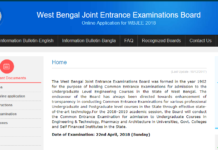 WBJEE Hall Ticket 2018 to be released today at wbjeeb.nic.in