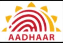 Aadhaar Card not necessary to get mobile SIM