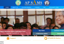 AP Degree Online Admissions 2018 Opened now APSAMS e-Admission at cceinfo.ap.gov.in
