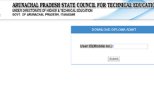 APJEE Diploma Courses Admit Cards 2018 released at Apdhte.nic.in