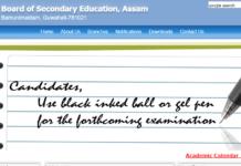 Assam HSLC Class 10 results Declared at @Sebaonline.org