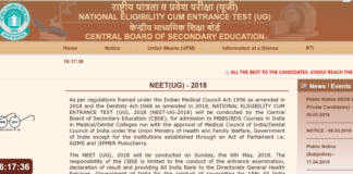 CBSE NEET 2018 Answer Key Booklet Wise