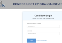 COMEDK UGET 2018 Admit Card released, Download now at comedk.org