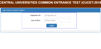 CUCET 2018 Answer Key released Download at cucetexam.in