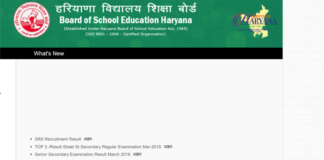 Haryana Board 10th Class results declared at bseh.org.in