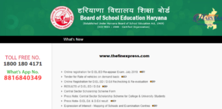Haryana HBSE 12th results 2018 to be declared today at bseh.org.in
