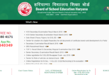 Haryana HOS 10th, 12th Open Results Declared at Bseh.org.in