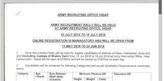 Haryana State Army Recruitment Rally ARO at Hisar July 2018