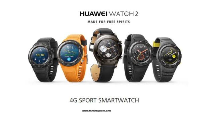 Huawei Watch 2 (2018) rumor sounds a lot like the 2017 model