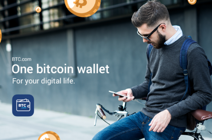 Huawei releases BTC.com Bitcoin Wallet on its App Store