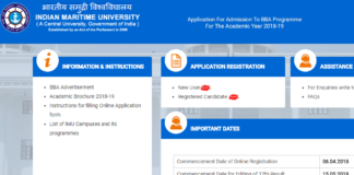 IMU CET 2018 Entrance Exams Hall Tickets released Download at imu.edu.in