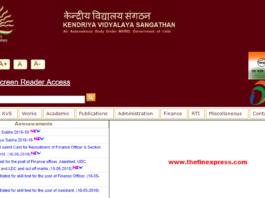 KVS LDC, UDC, Assistant, Stenographer, Finance Officer posts Written Exam Result Declared at kvsangathan.nic.in