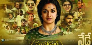 Keerthi Suresh Mahanati Movie First Day Collection