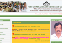 Kerala SSLC Result 2018, Check results in App or at www.keralaresults.nic.in