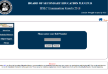 Manipur HSLC Result 2018 Declared at Manresults.nic.in