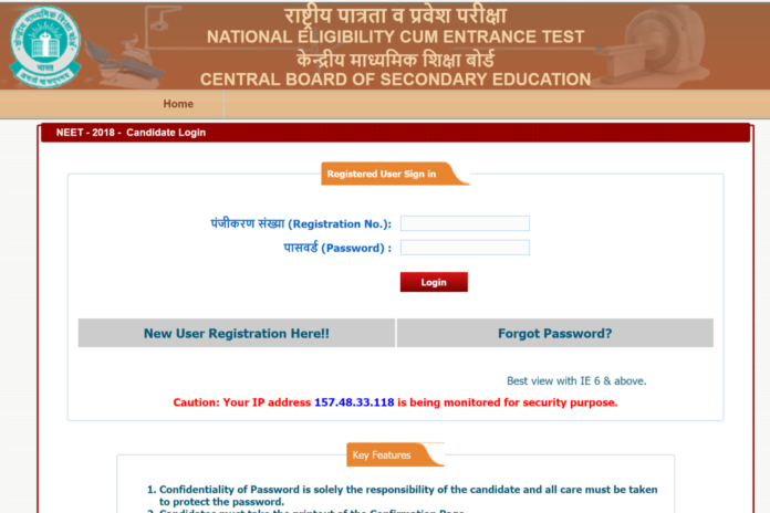 NEET 2018 Answer Key, With Solutions, Cutoff Marks