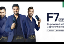 OPPO F7 Diamond Black Cricket Limited Edition launched With 6GB RAM