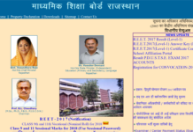 RBSE Board 12th Class Results to be Released Today at rajeduboard.rajasthan.gov.in