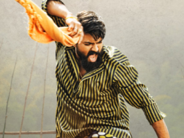 Ram Charan Rangasthalam Movie is now live Streaming On Amazon Prime
