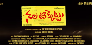 Ravi Teja Nela Ticket Movie Official Trailer released