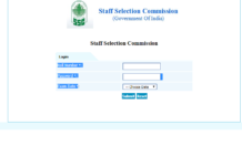 SSC Junior Engineer Final Answer Keys for Paper 1 Exam Released at ssc.nic.in