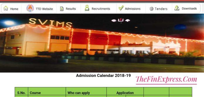 SVIMS Tirupati UG Admissions 2018 Apply Online at svimstpt.ap.nic.in