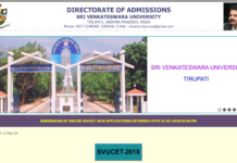 SVUCET 2018 Hall Tickets to be released Today Download now at svudoa.in