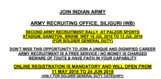 Sikkim State Army Recruitment Rally at Gangtok from 10 to 13 July