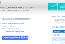 TANCET 2018 Hall Tickets released Download at annauniv.edu